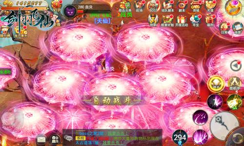 热血仙侠ARPG手游《剑羽飞仙》1月12日首发[多图]图片4