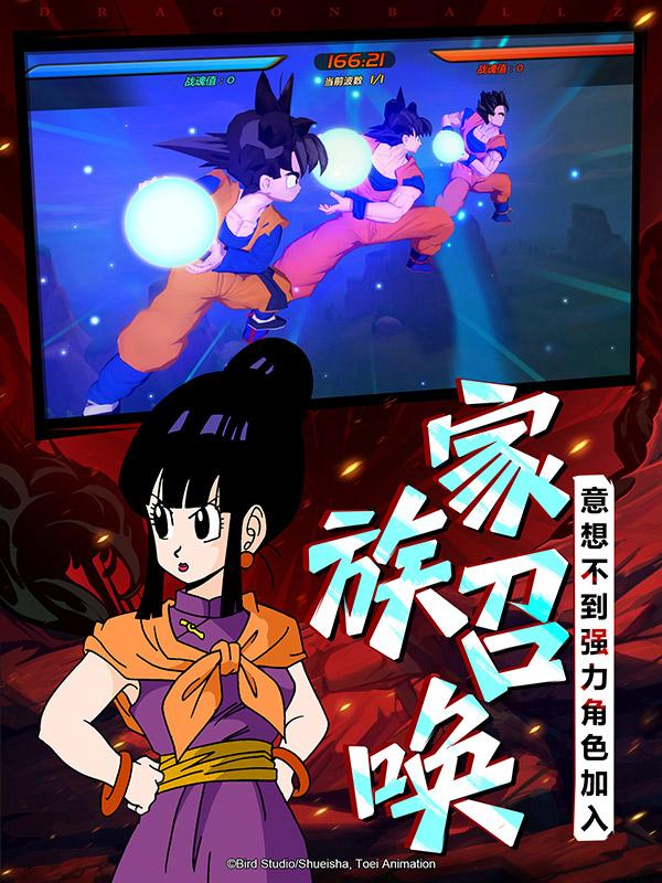 东映动画正版授权 《龙珠觉醒》今日热血开测[多图]图片2