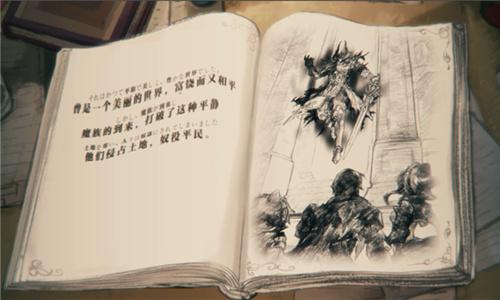 你的冒险从这里开始 《苍之纪元》宣传视频曝光[多图]图片2