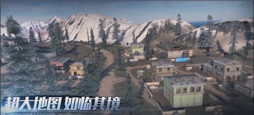 凛冬来袭 《生死狙击》手游将迎来全新版本[多图]图片2