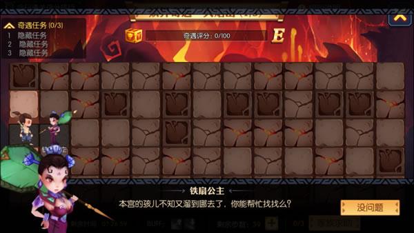 新版本内容前瞻 《灵妖记》妖界奇遇玩法揭秘[多图]图片1