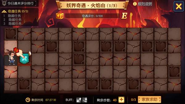 新版本内容前瞻 《灵妖记》妖界奇遇玩法揭秘[多图]图片2