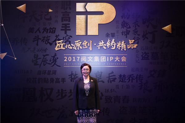 阅文集团顾健宇、Cocos王哲将赴2017DEAS作演讲[多图]图片1