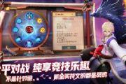 阴阳师IP最新作《决战!平安京》今日iOS首发[多图]