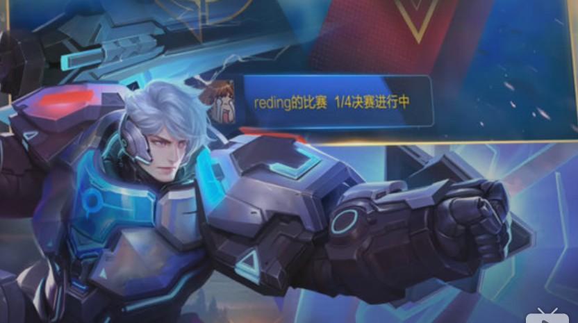 王者荣耀亚瑟新皮肤心灵战警视频特效一览[图]