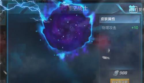 王者荣耀狄仁杰超时空战士重做特效视频一览[多图]图片2