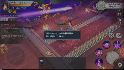 踏碎魔城救道友《莽荒纪3D》寂灭之域中的秘密[多图]图片3