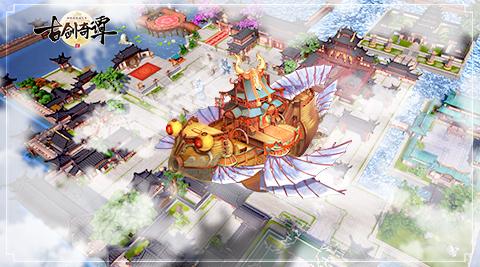 《古剑奇谭二》手游不删档先遣服下载开放[多图]图片3