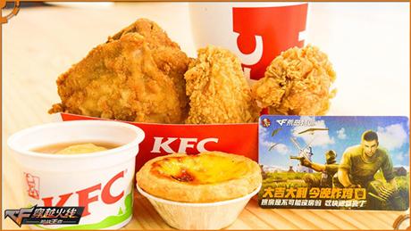 CF手游限量闪卡定制道具大放送!KFC门店等你来[多图]图片6