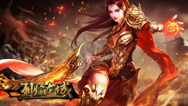 征战红颜霸业 《烈焰龙城》女神活动明日来袭[多图]图片1