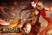 征战红颜霸业 《烈焰龙城》女神活动明日来袭[多图]