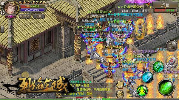 征战红颜霸业 《烈焰龙城》女神活动明日来袭[多图]图片3