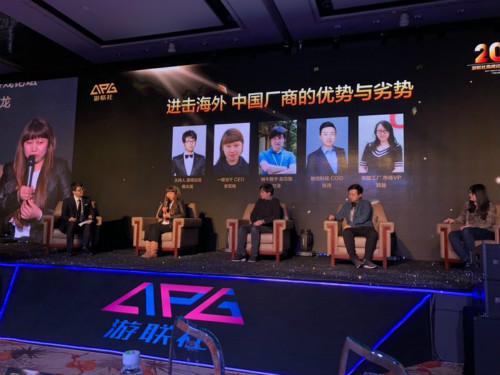 一骑当千获评2017游鼎奖最具实力游戏研发企业[多图]图片2