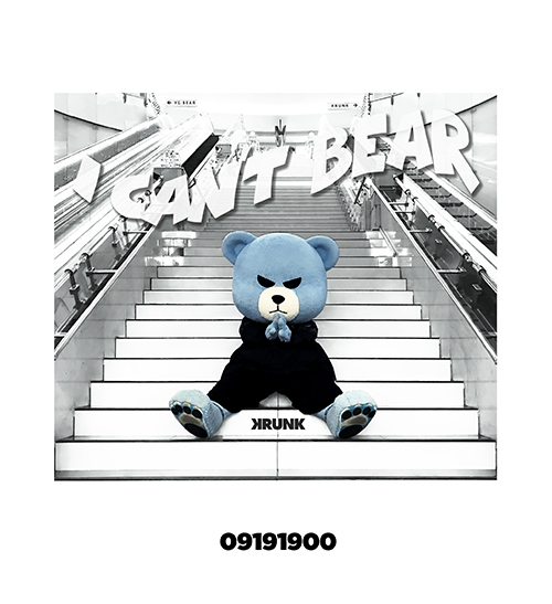 YG形象玩偶KRUNK熊出道单曲上架《节奏大爆炸》[多图]图片1