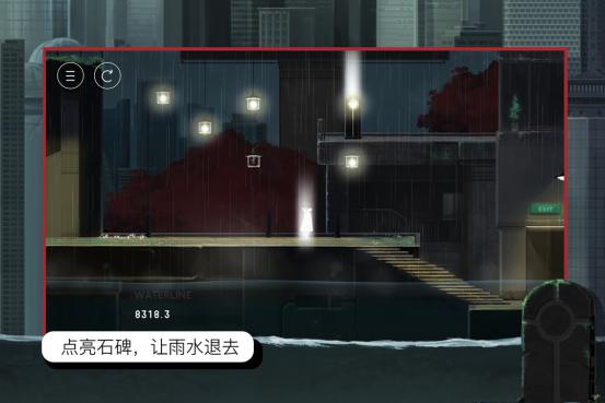 唯美解谜游戏《雨纪》今日安卓限免首发[多图]图片3