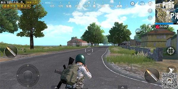 《绝地求生:刺激战场》画面截图实锤曝光[多图]图片3