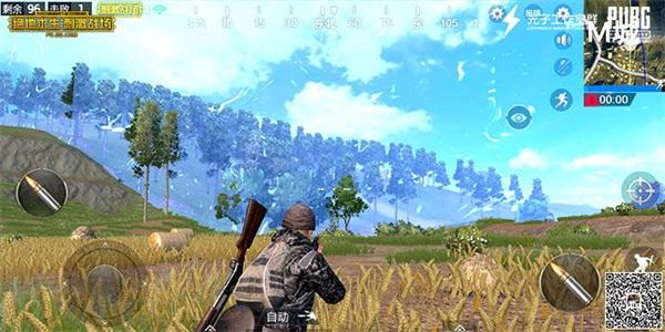 《绝地求生:刺激战场》画面截图实锤曝光[多图]图片5