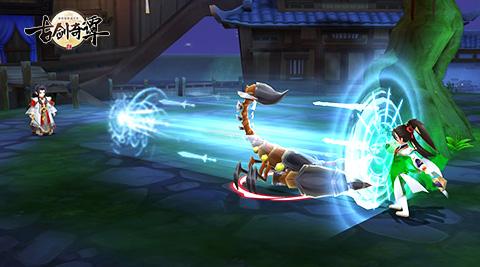 《古剑奇谭二》手游凝星化蕴 激发上古灵力[多图]图片3