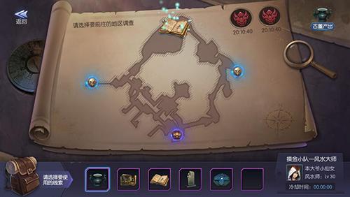国民盗墓MMORPG手游《游龙传说》抢先曝光[多图]图片4