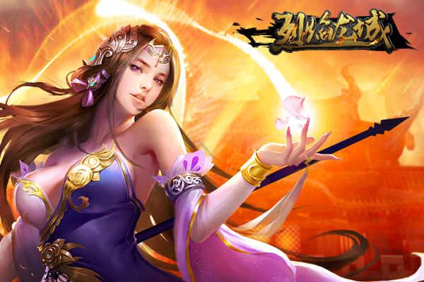 萌妹御姐齐争艳 《烈焰龙城》年度女神大赛开启[多图]图片1