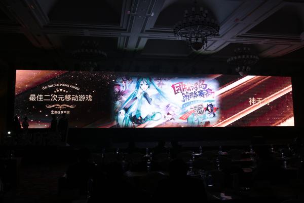 盛大游戏斩获金翎奖、CGDA共12项大奖[多图]图片3