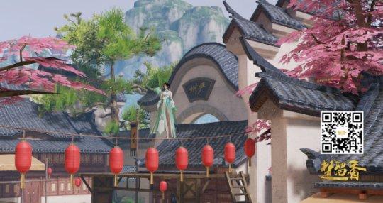 《楚留香》手游上线日期定档 江湖大梦相逢有期[多图]图片2