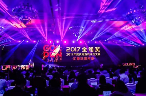 第十二届金翎奖颁奖典礼在厦门隆重举办[多图]图片1
