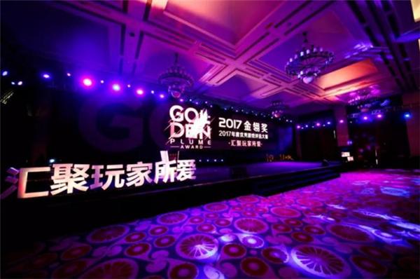 第十二届金翎奖颁奖典礼在厦门隆重举办[多图]图片6