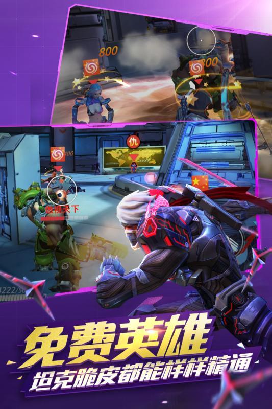 枪火战神官方网站手游正版图3: