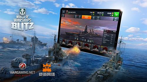 海战手游《战舰世界闪击战》1月18日全球上线[多图]图片1