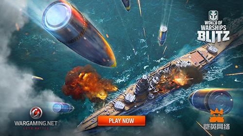 海战手游《战舰世界闪击战》1月18日全球上线[多图]图片2