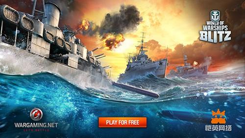 海战手游《战舰世界闪击战》1月18日全球上线[多图]图片3