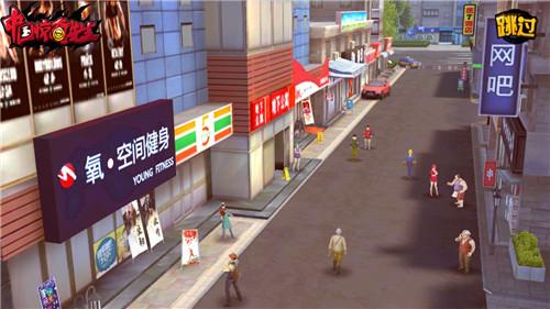 《中国惊奇先生》手游明日首发 主题曲正式发布[多图]图片3
