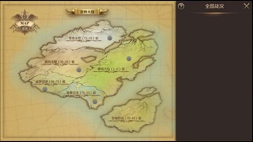 《魔域手游》家族版本公布 四大玩法抢先看[多图]图片3