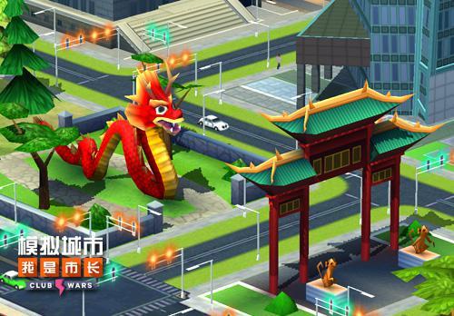 《模拟城市:我是市长》一周岁在即![多图]图片2