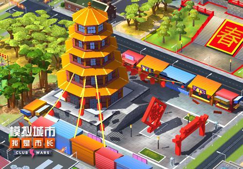 《模拟城市:我是市长》一周岁在即![多图]图片4