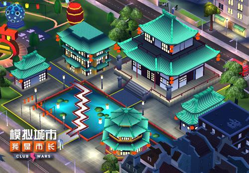 《模拟城市:我是市长》一周岁在即![多图]图片5