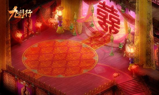 玄幻手游《九州行》二测版本亮点抢先看[多图]图片1