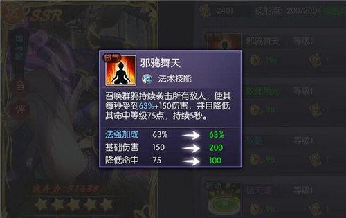 《千姬斩》新角色再曝光 紫瞳司马懿助你平天下[多图]图片2