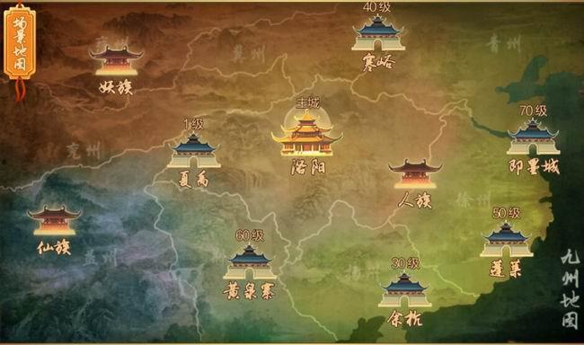 尚武之城! 《刀剑斗神传》新地图即墨城曝光[多图]图片3