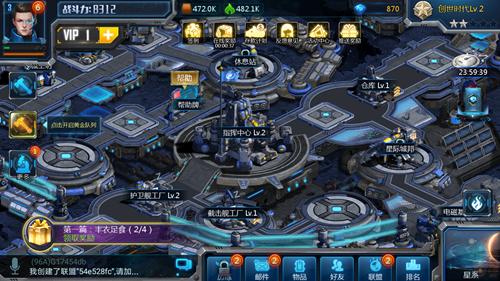 星际策略战斗手游《星际谜途》下周上线[多图]图片2
