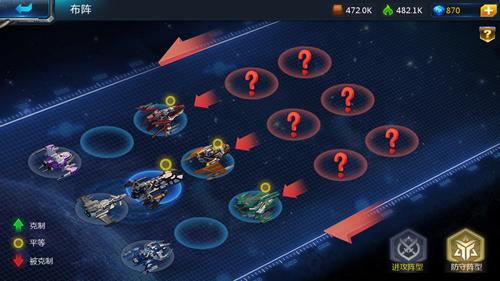 星际策略战斗手游《星际谜途》下周上线[多图]图片4