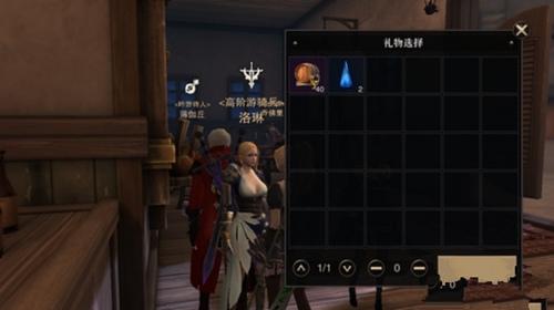 猎魂觉醒快速提升NPC好感度方法攻略[图]图片1