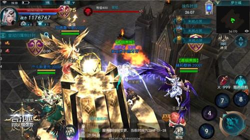 《奇迹:最强者》新版来袭 罗兰攻城战一触即发[多图]图片3