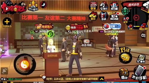 《中国惊奇先生》手游世界冠军挑战赛即将开启[多图]图片2