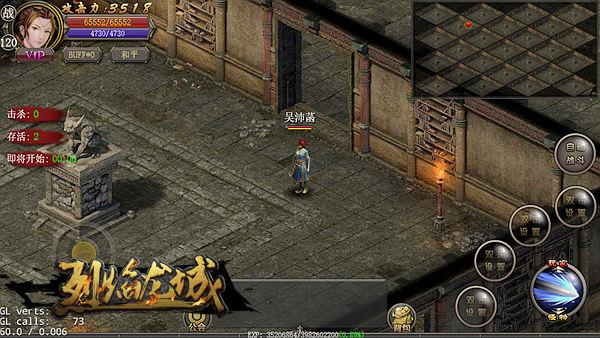 吃鸡不等待 《烈焰龙城》新春版1月22日上线[多图]图片3