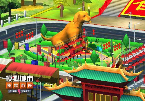 《模拟城市:我是市长》即将推出新春中国建筑[多图]图片1