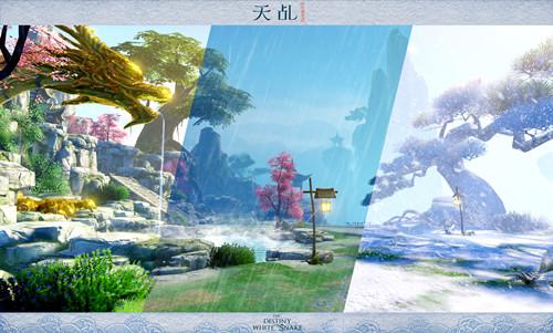 雪景亦有别 《天乩》手游打造动态天气[多图]图片1