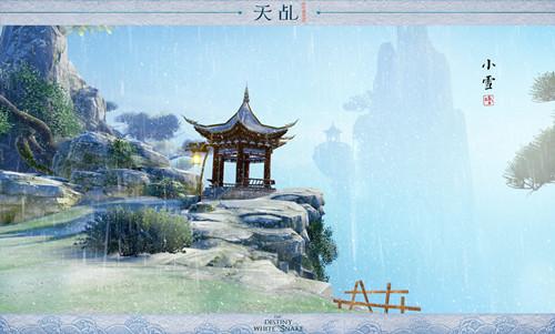 雪景亦有别 《天乩》手游打造动态天气[多图]图片3