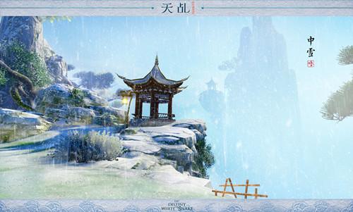 雪景亦有别 《天乩》手游打造动态天气[多图]图片4